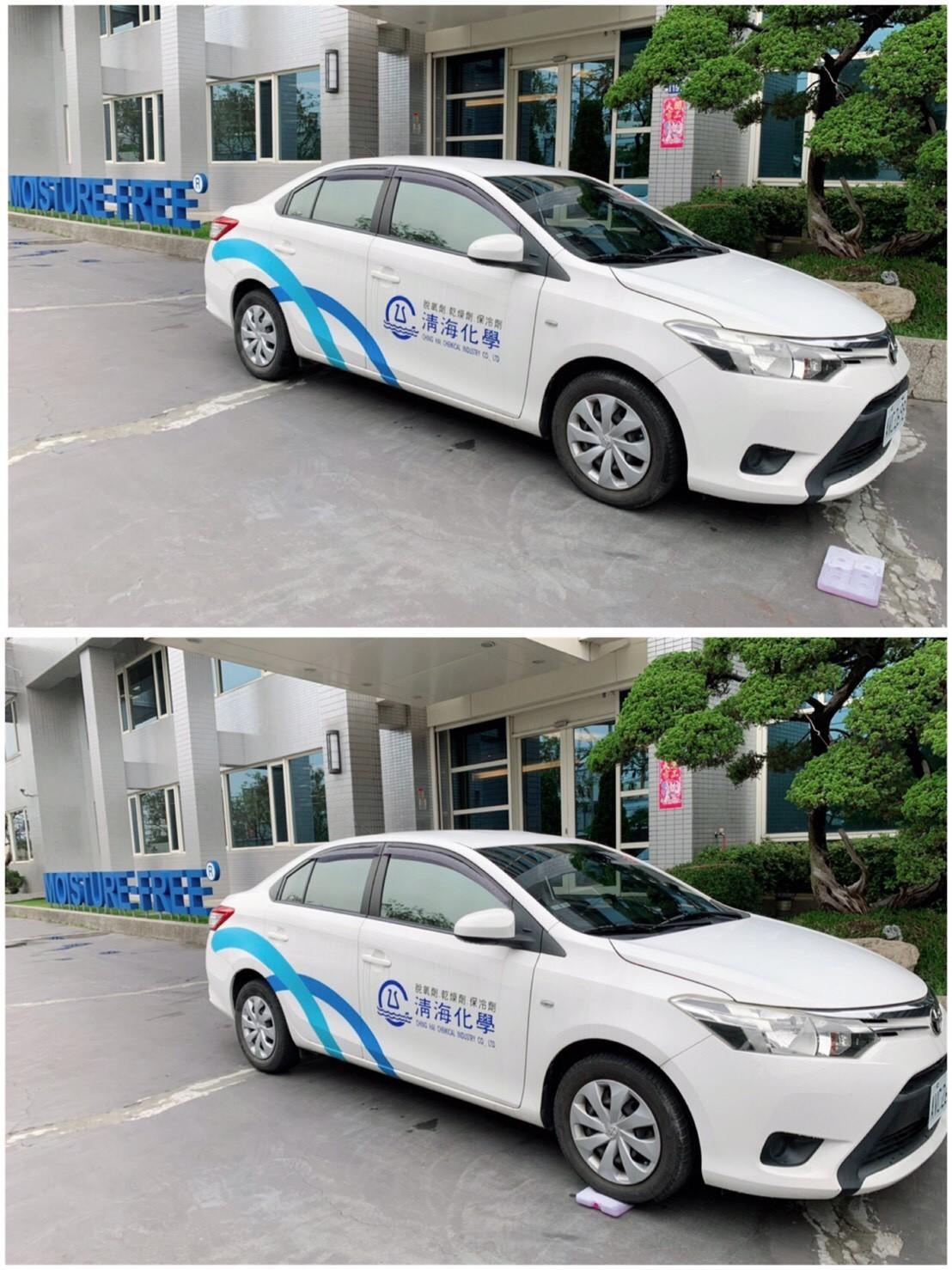硬殼保冷劑壓力測試-VIOS汽車
