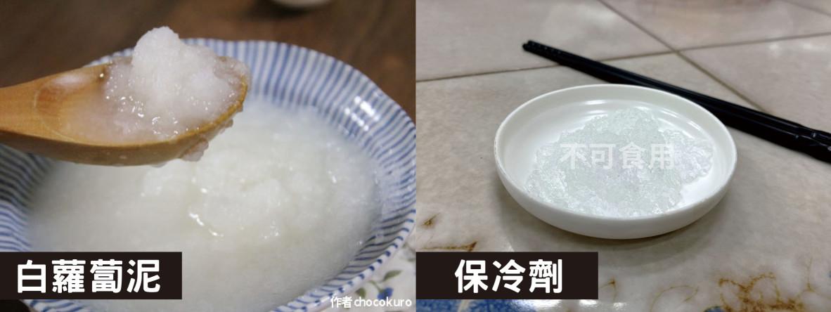 誤食保冷劑怎麼辦 誤食 保冰袋 冰寶