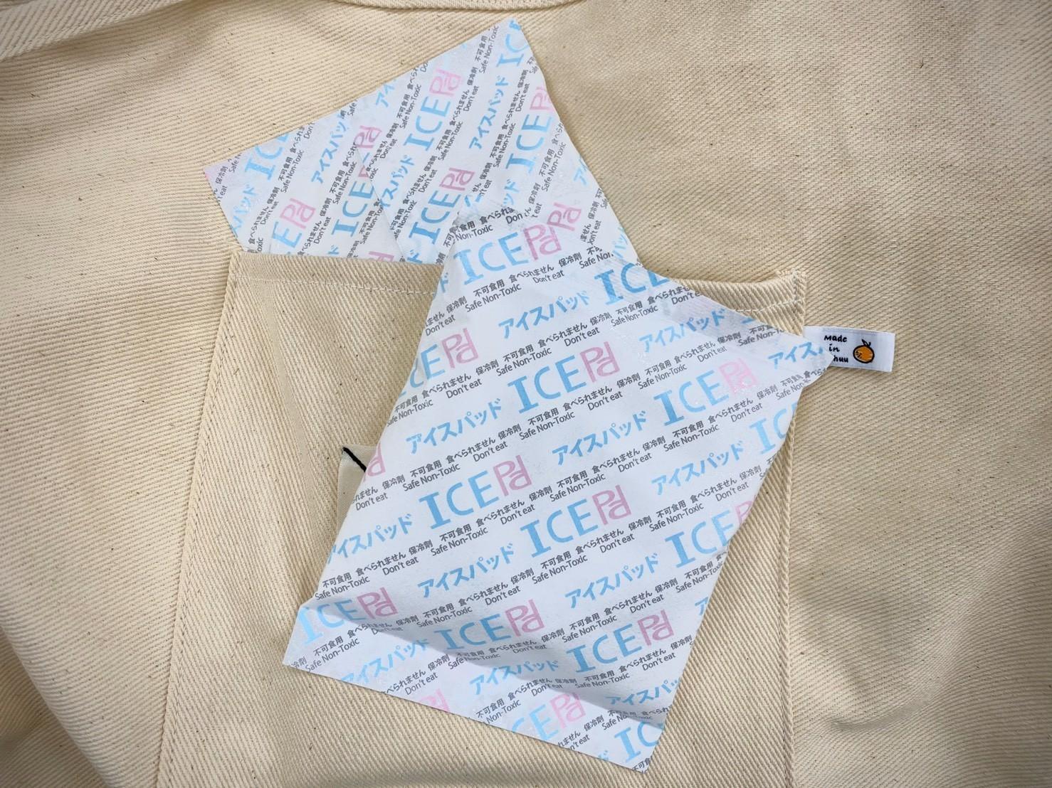 ICE Pad 冰爆包 夏日消暑神器 不用冰,一敲即涼。超好用!冰爆包哪裡買?