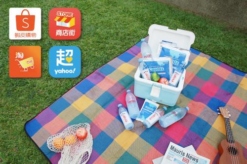 報復性出遊?外出食品保鮮小幫手,蝦皮、淘寶、Pchome、Yahoo商城都有賣!Cool It 注水式保冷劑哪裡買?